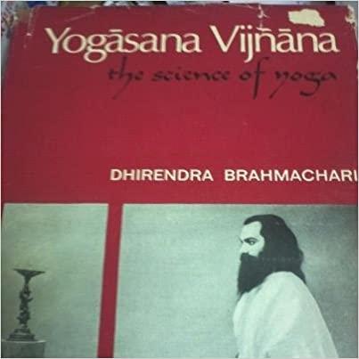 Yogasana Vijnana